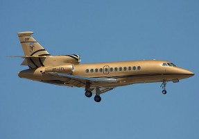 Falcon 900EX Luxury Jet